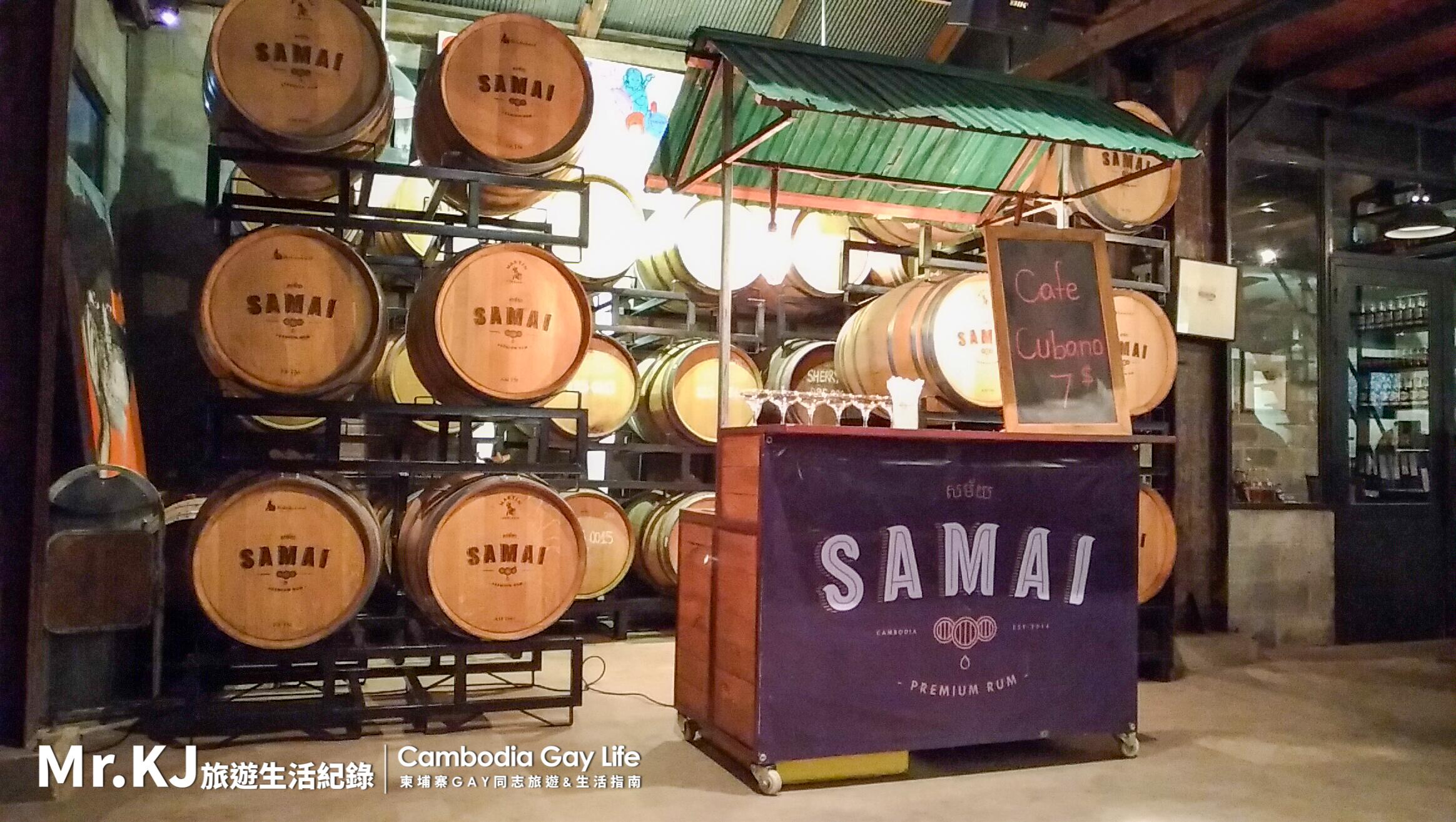 柬埔寨金邊隱藏版的胡椒蘭姆酒場 Samai Distillery