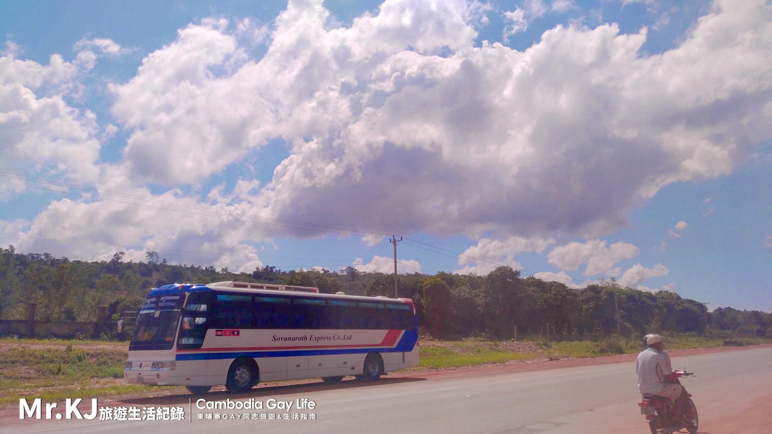 柬埔寨境內旅遊交通-境內巴士攻略篇
